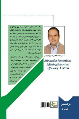 Mycorrhizal Fungi Affecting Ecosystem Efficiency: I. Stress (in Persian) Cover Image