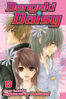 Dengeki Daisy, Volume 8 Cover