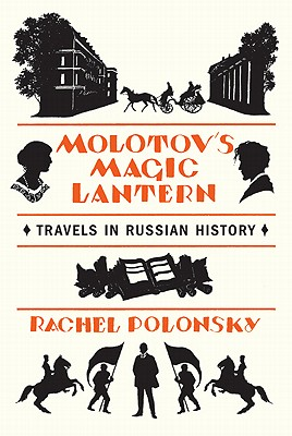 Molotov's Magic Lantern Cover