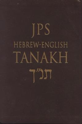 JPS Hebrew-English TANAKH Cover Image