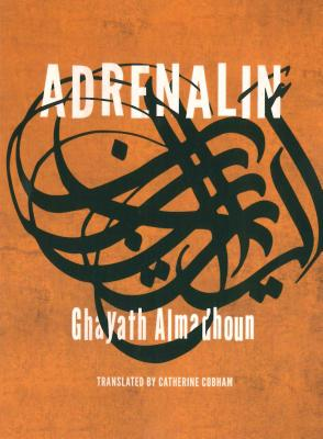 Cover for Adrenalin