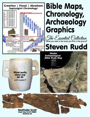Bible Maps, Chronology, Archaeology Graphics: The Essential Collection Cover Image