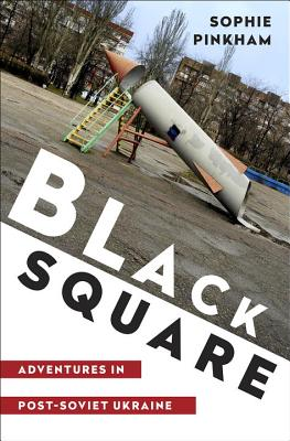 Black Square Cover