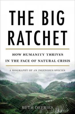 The Big Ratchet Cover