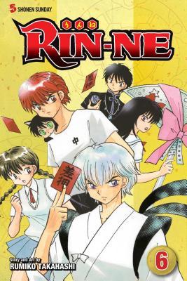 Cover for RIN-NE, Vol. 6