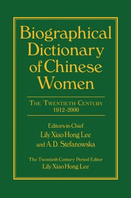 Cover for Biographical Dictionary of Chinese Women