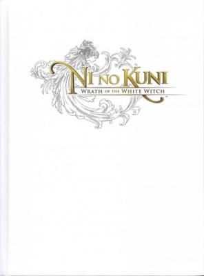 Ni No Kuni: Wrath of the White Witch: Prima Official Game Guide Cover Image
