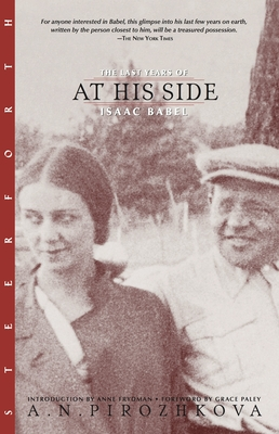 Cover for At His Side