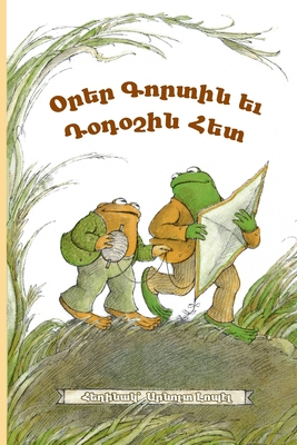 Days with Frog and Toad: Western Armenian Dialect Cover Image