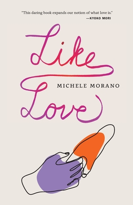 Like Love (Machete) Cover Image