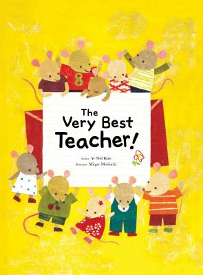 The Very Best Teacher Cover