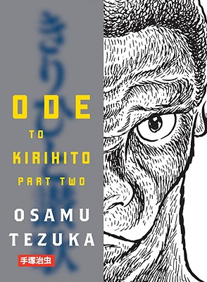 Ode to Kirihito, Part Two Cover