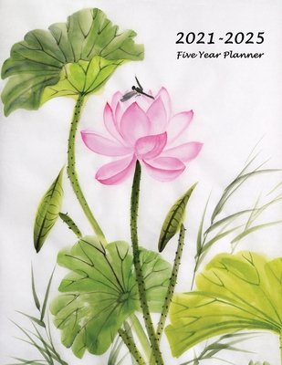 2021-2025 Five Year Planner: Large 60-Month Monthly Planner (Lotus Flower) Cover Image