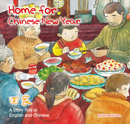 Home for Chinese New Year, A Story Told in English and Chinese by Wei Jie