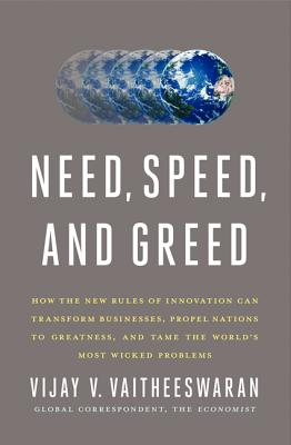 Need, Speed, and Greed Cover