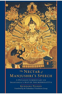 The Nectar of Manjushri's Speech Cover