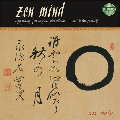 Zen Mind 2021 Wall Calendar: Zenga Paintings from the Gitter-Yelen Collection Cover Image