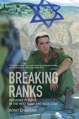 Breaking Ranks: Refusing to Serve in the West Bank and Gaza Strip Cover Image
