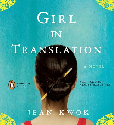 Girl in Translation Cover