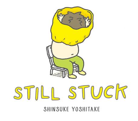 Still Stuck Cover Image