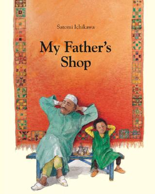 My Father's Shop Cover