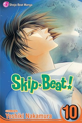 Skip Beat!, Volume 10 Cover