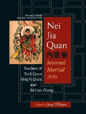 Nei Jia Quan Cover