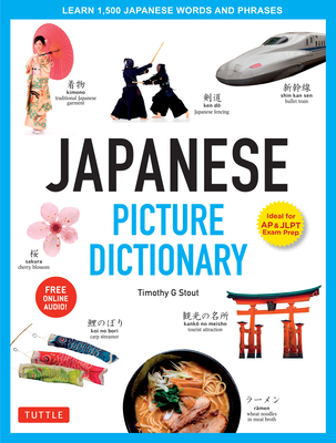 Japanese Picture Dictionary: Learn 1,500 Japanese Words and Phrases (Ideal for Jlpt & AP Exam Prep; Includes Online Audio) Cover Image
