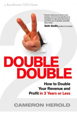 Cover for Double Double