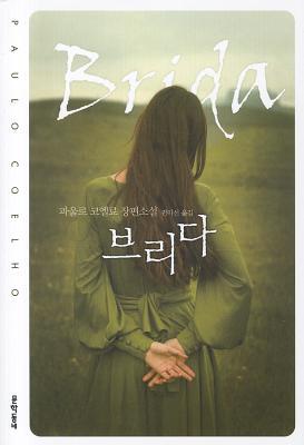 Cover for Brida