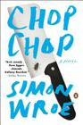 Chop Chop Cover Image