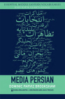 Media Persian [With MP3] (Essential Middle Eastern Vocabularies) Cover Image