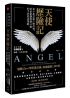 Angel Cover Image