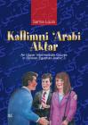 Kallimni 'Arabi Aktar: An Upper Intermediate Course in Spoken Egyptian Arabic 3 [With CD] Cover Image