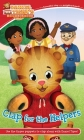 Clap for the Helpers (Daniel Tiger's Neighborhood) Cover Image