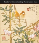 Traditional Chinese Painting Masterpieces of Art Cover Image