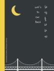 Let's Do Our Best: Korean Hangul Manuscript Paper Notebook, Practicing Your Korean Hangul Writing Skills, Size 8.5x11, Cute Cover Design Cover Image