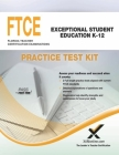 FTCE Exceptional Student Education K-12 Practice Test Kit Cover Image