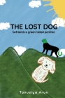 The Lost Dog befriends a green-tailed panther Cover Image