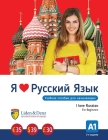 I love Russian: A1 coursebook (beginner) Cover Image