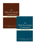Bible Knowledge Commentary (2 Volume Set) (Bible Knowledge Series) Cover Image