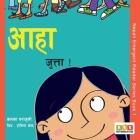 Aaha Jutta! Cover Image