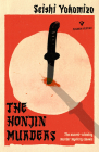 The Honjin Murders (Pushkin Vertigo) Cover Image