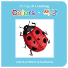 Colors (English-Korean) (Bilingual Learning) Cover Image