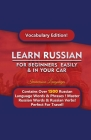 Learn Russian For Beginners Easily & In Your Car! Vocabulary Edition! Cover Image