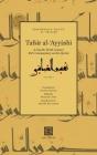 Tafsīr al-ʿAyyāshī: A Fourth/Tenth Century Shīʿī Commentary on the Qurʾan (Volume 1) Cover Image