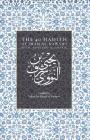 The 40 Hadith of Imam al-Nawawi Cover Image