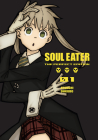 Soul Eater: The Perfect Edition 01 Cover Image