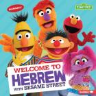 Welcome to Hebrew with Sesame Street Cover Image