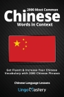 2000 Most Common Chinese Words in Context: Get Fluent & Increase Your Chinese Vocabulary with 2000 Chinese Phrases Cover Image